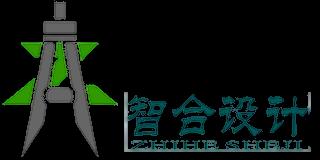 福建智合电力勘察设计有限公司